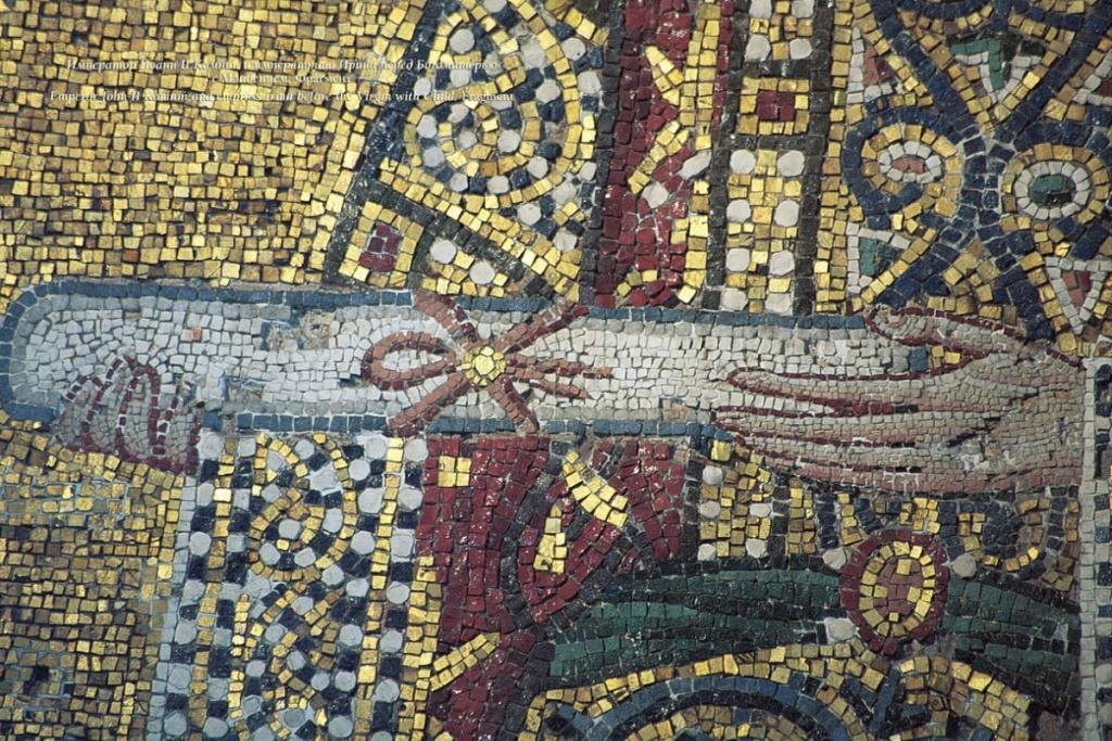 Византийская мозаика.